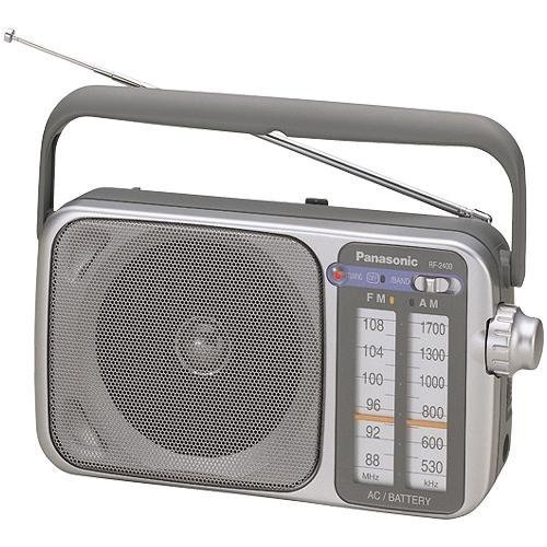 4.List 10 Best Portable Radios Reviews in 2016